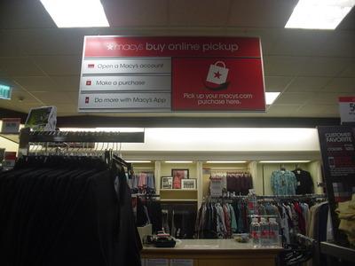 米メイシーズ最大40店を閉店 オムニチャネルで失敗か?の画像