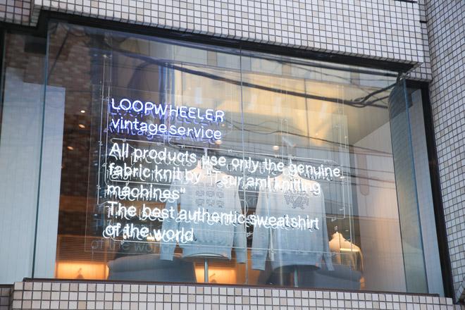 LOOPWHEELER VINTAGE SERVICE
