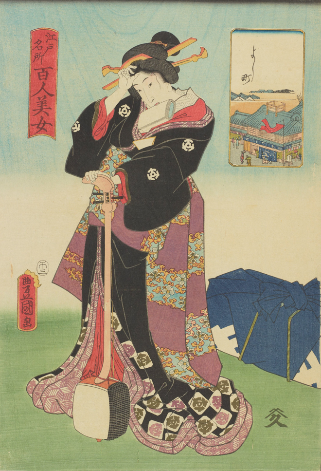 歌川国貞の画像 p1_4