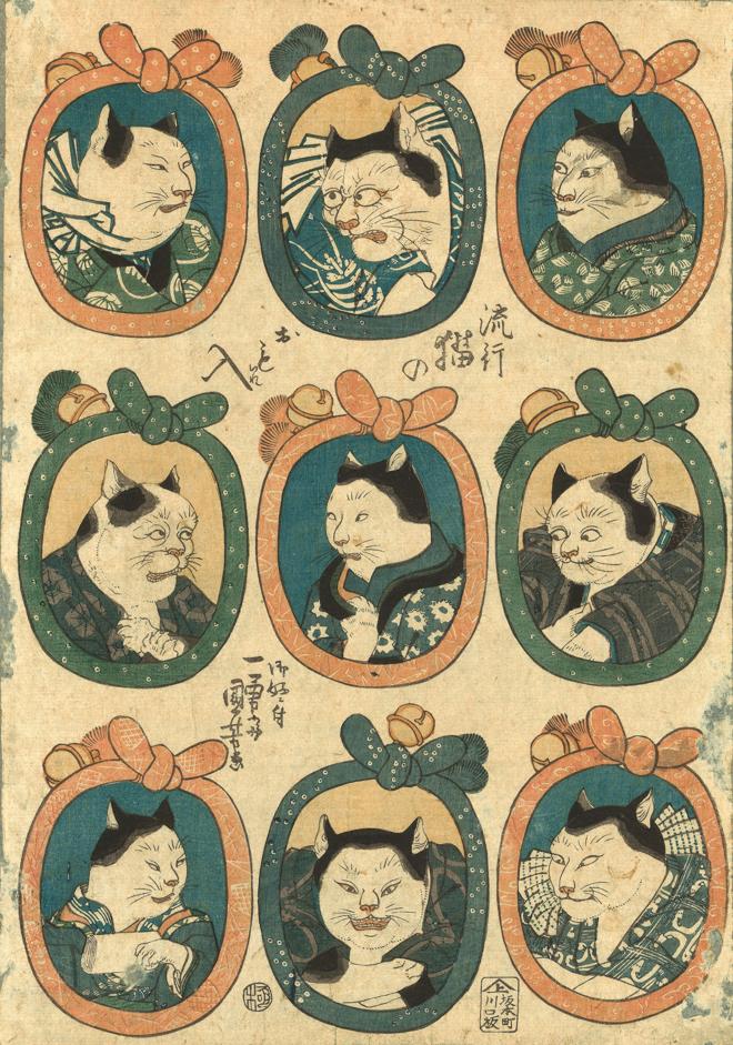 歌川国芳《流行猫のおも入》天保(1830-1844年)後期
