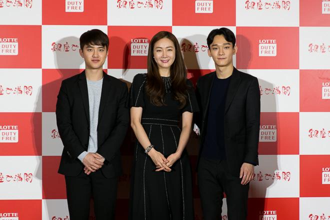 左から:D.O.(EXO)、チェ・ジウ、CHEN(EXO)