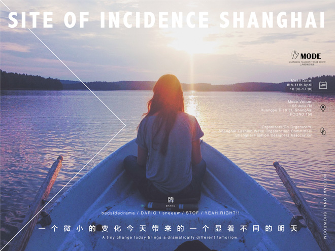 SITE OF INCIDENCE SHANGHAIヴィジュアル