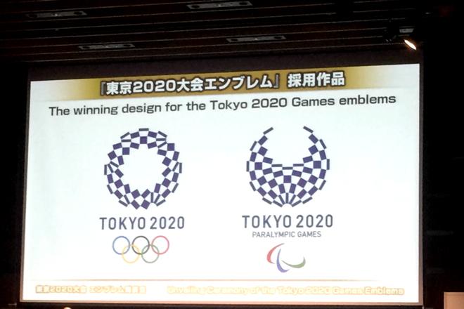 東京五輪の新エンブレム