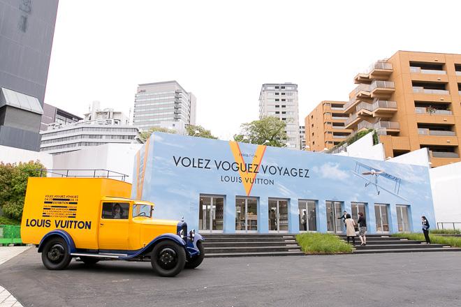 Volez, Voguez, Voyagez - Louis Vuitton展の会場