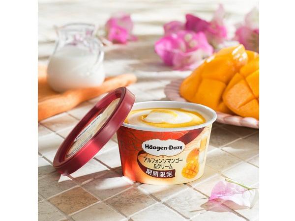ハーゲンダッツ、マンゴーの王様にバニラアイスをプラスした新商品発売の画像