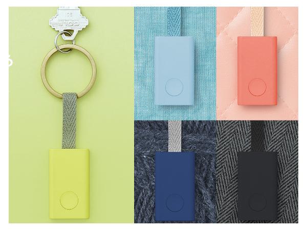 デザイン性の高い忘れ物防止スマートタグ「Qrio Smart Tag」が登場の画像