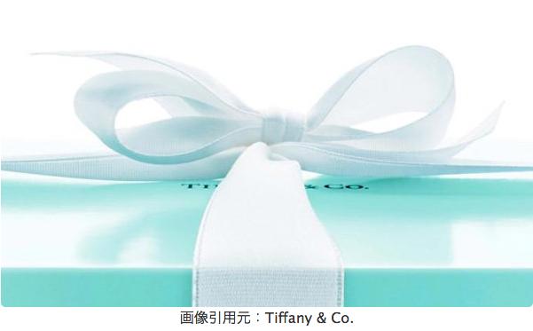 ティファニーの指輪試着アプリ「Tiffany & Co. Engagement Ring Finder」が登場の画像