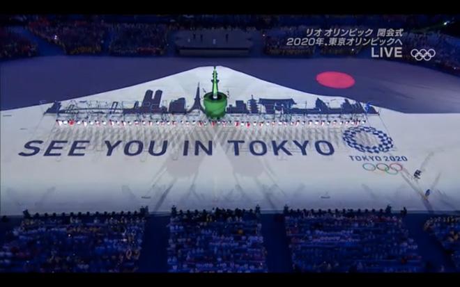 リオオリンピック閉会式で披露されたプレゼンテーションの様子(ネット中継より)