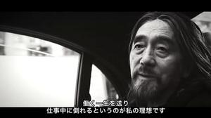 「仕事中に倒れるのが理想」山本耀司のドキュメンタリームービーをY-3が公開