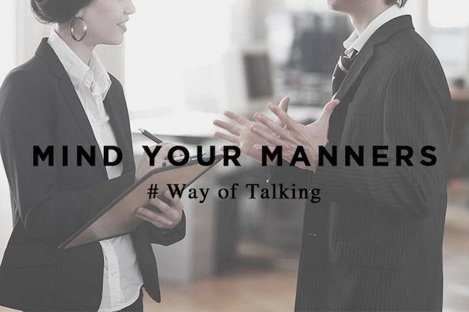 転職活動の際に気をつけたい敬語の使い方の画像