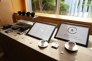 バーニーズ銀座店にカフェスペース誕生、清澄白河発のコーヒー専門店とコラボ
