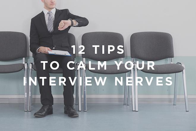 面接の緊張を緩和する12の方法の画像