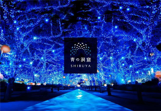 http://cdn.fashionsnap.com/news/assets_c/2016/11/ao_dokutsu-1-thumb-660x457-617873.jpg