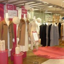 都内百貨店、婦人コートが10月末から急回復の画像