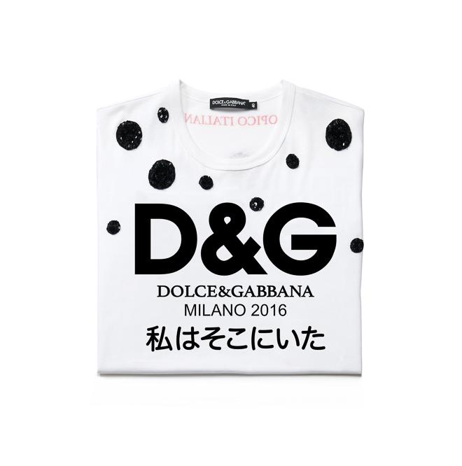 Dolce&Gabbana 2017年春夏コレクションTシャツ 16万5,000円(税別)