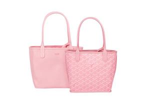 「ゴヤール」が伊勢丹新宿でイベント開催 バッグが限定色ピンクで登場