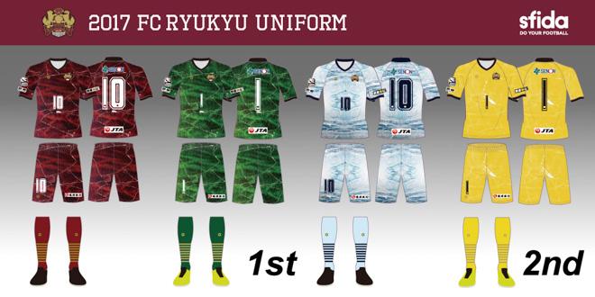 「FC琉球」2017年ユニフォーム