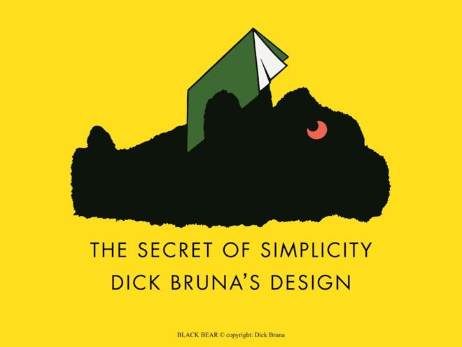展覧会メインビジュアル  (C) DickBruna