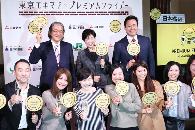 記念イベントに出席した小池百合子都知事