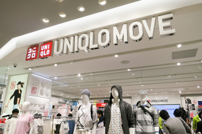 UNIQLO MOVE