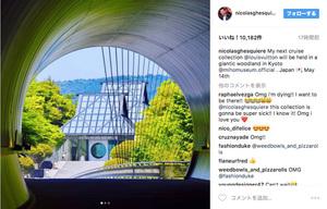 「ルイ・ヴィトン」滋賀県でクルーズコレクション発表へ 5月開催
