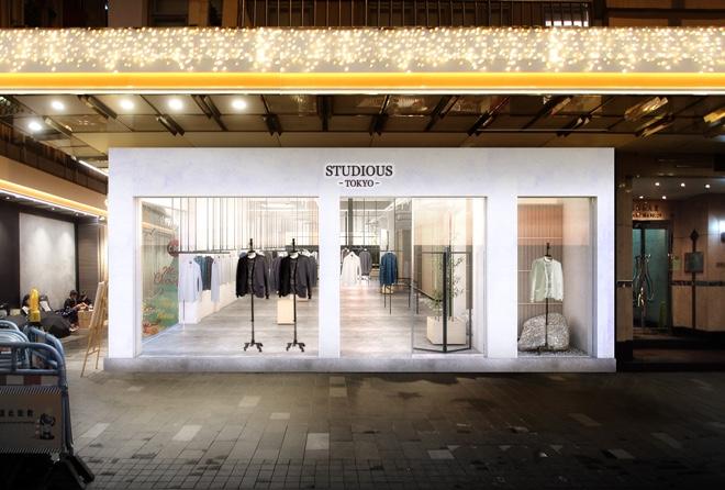 ステュディオス香港店 イメージ