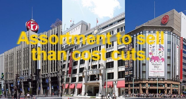 衰退する百貨店に必要な改革とは?の画像