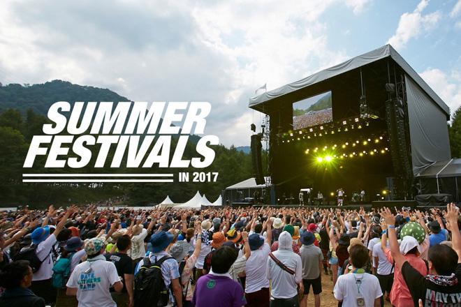 2017年に開催する注目の夏フェスリストの画像