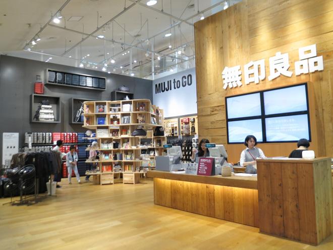 年会費などは一切かかりません。 ぜひ、お買物前にダウンロードしてご来店下さいませ。 https://www.muji.com/jp/passport/
