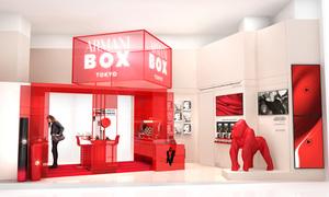 真っ赤なゴリラが登場 「ジョルジオ アルマーニ ビューティ」日本初の期間限定店が表参道に