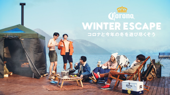 CORONA WINTER ESCAPE