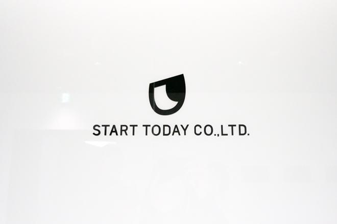 スタートトゥデイのロゴ