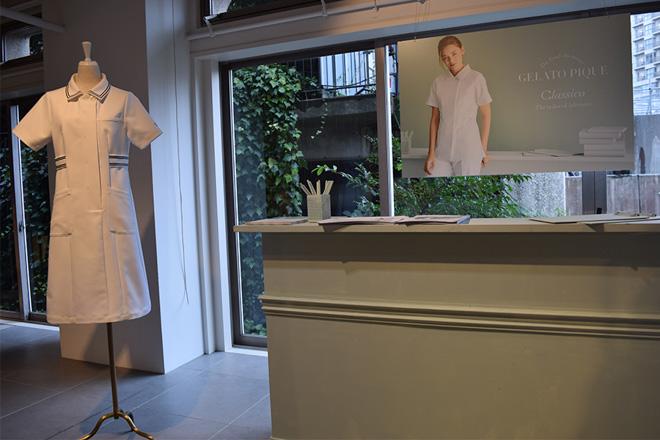 「ジェラートピケ」がオシャレ白衣を発売の画像