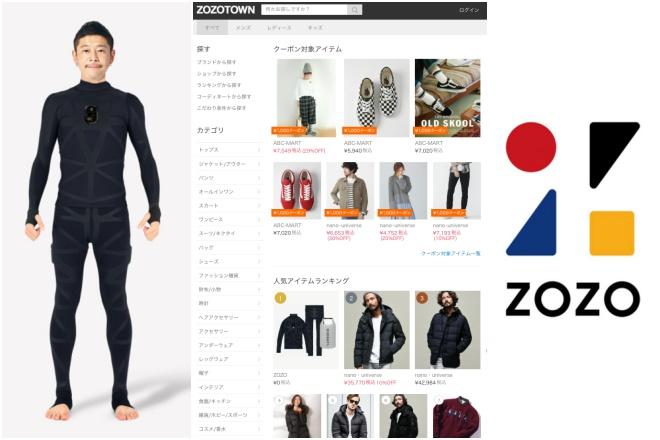 (左から)ZOZOSUIT、ZOZOTOWNトップページ、プライベートブランド「ZOZO」ロゴ