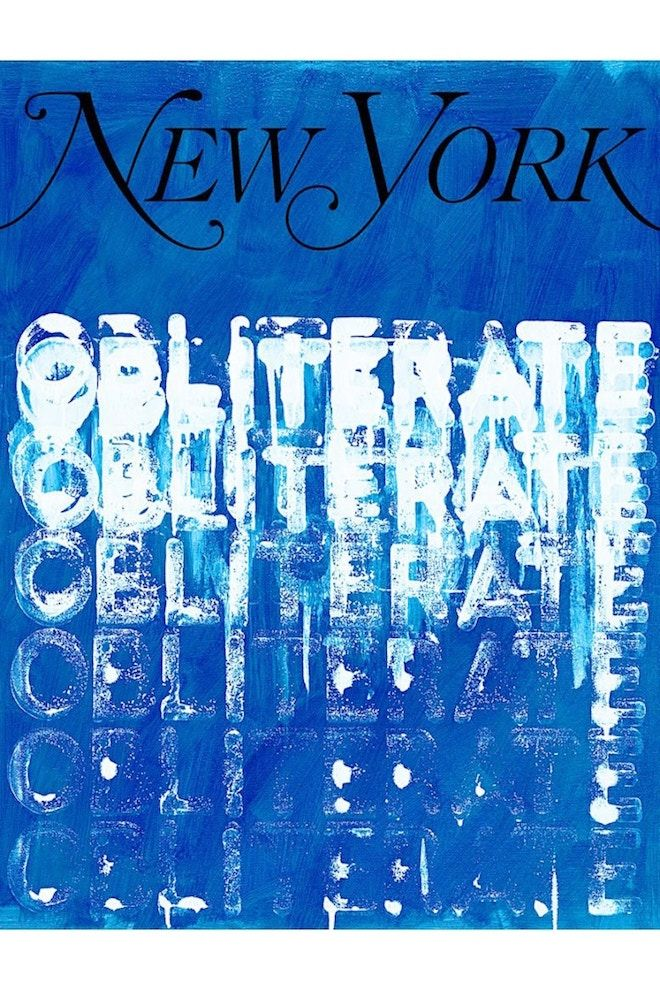 50周年New York誌が50名の世界的アーティストとのコラボカバーデザインを制作の画像