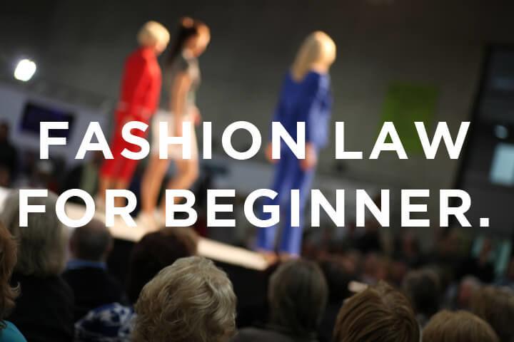 ファッションに関する法律「ファッション・ロー」はなぜ生まれたのか?の画像