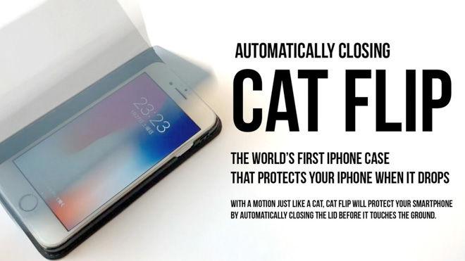 落下するときに必ずカバーが閉じる手帳型iPhoneケース登場の画像