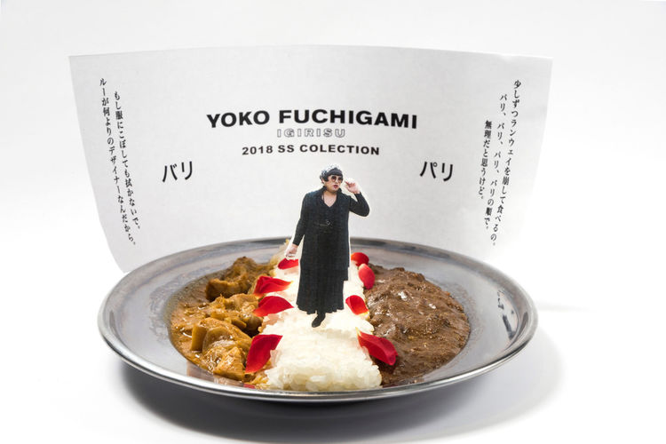 「YOKO FUCHIGAMI ランウェイカレー 2018SS」(1,190円)