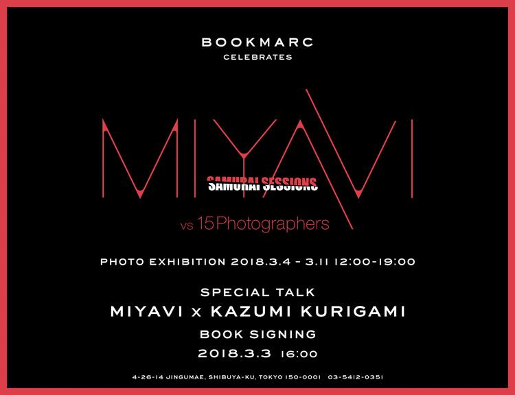 MIYAVI SAMURAI SESSIONS vs 15 PHOTOGRAPHERS 写真展