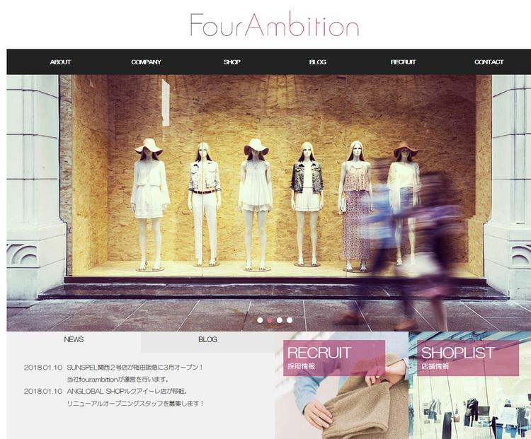 フォー・アンビション 公式サイト