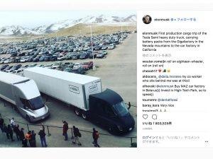 Tesla、電動トラック「Semi」で初の長距離テスト輸送を実施の画像