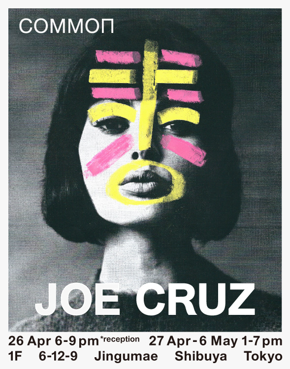 JOE CRUZ ART EXHIBITION