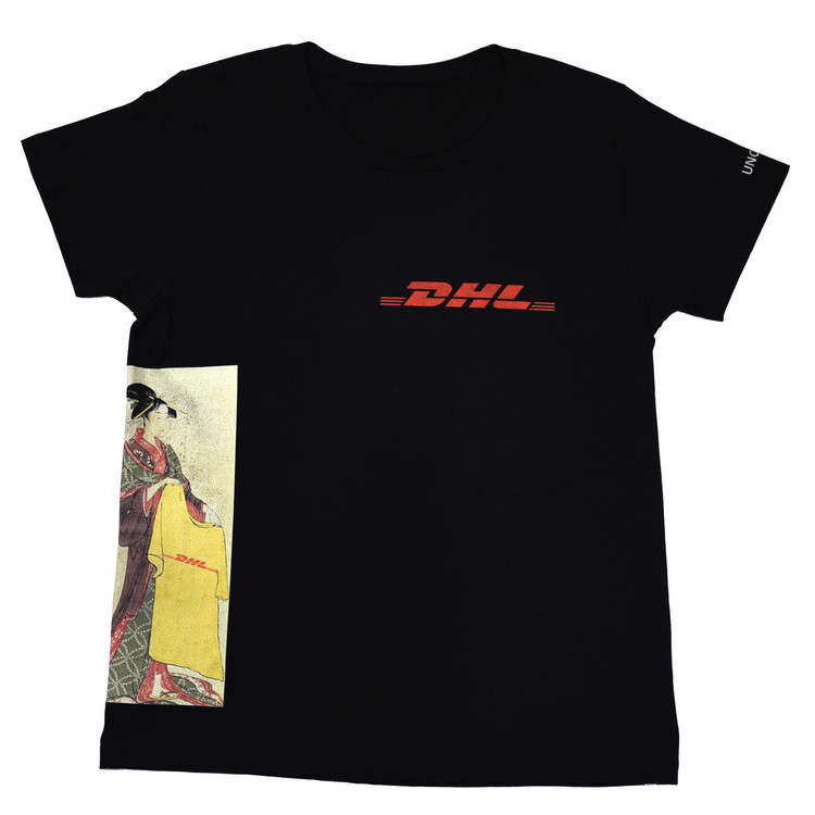UNOFFICIAL DHL T