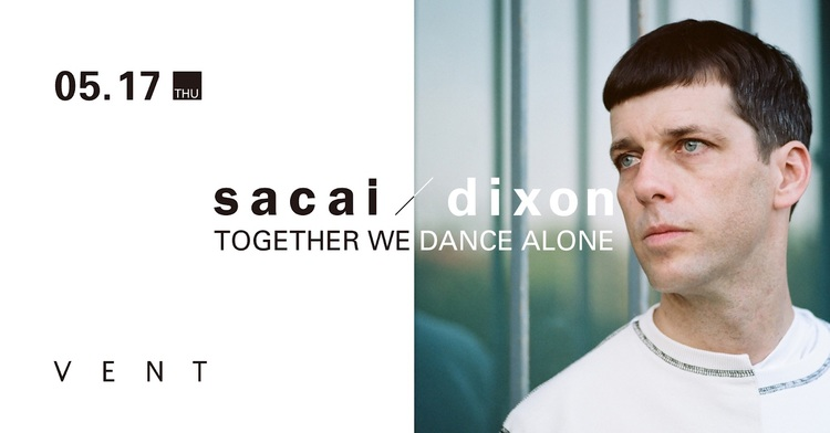 TOGETHER WE DANCE ALONE