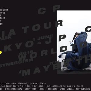 クリスティーナ・パックの写真展が開催、ハイブランドをまとったポートレートシリーズを展示