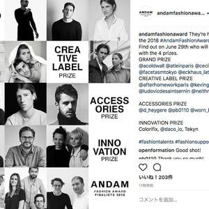 ファセッタズムが仏ファッション賞「ANDAM」ファイナリストに選出