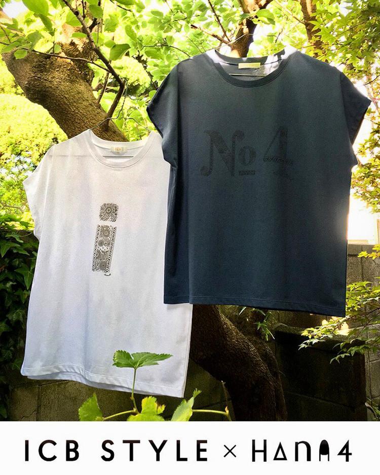 Hana4コラボTシャツ
