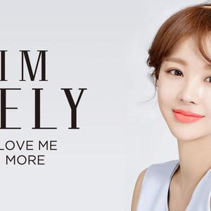 韓国発「イムブリー」日本1号店が新宿にオープン、アパレルやコスメを展開