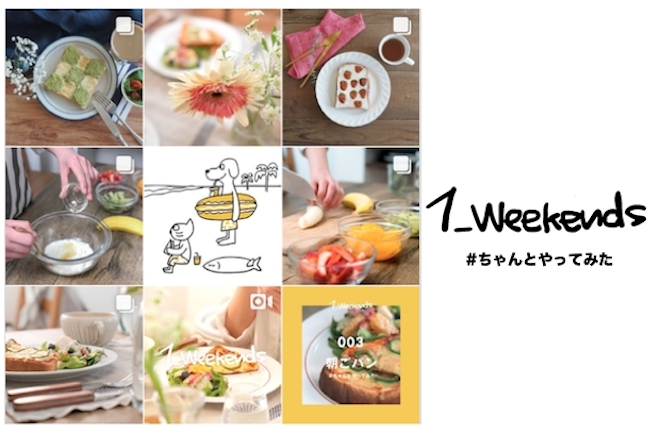 1_weekends