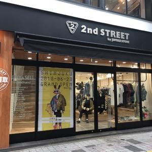 ゲオ「セカンドストリート」初のメンズ向けショップを新宿に出店